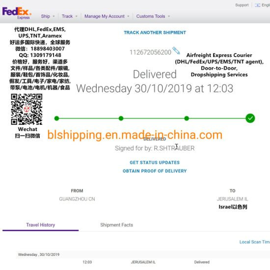 from China to Israel Jerusalem FedEx Express Door to Door Services Forwarder Cheap Prices
