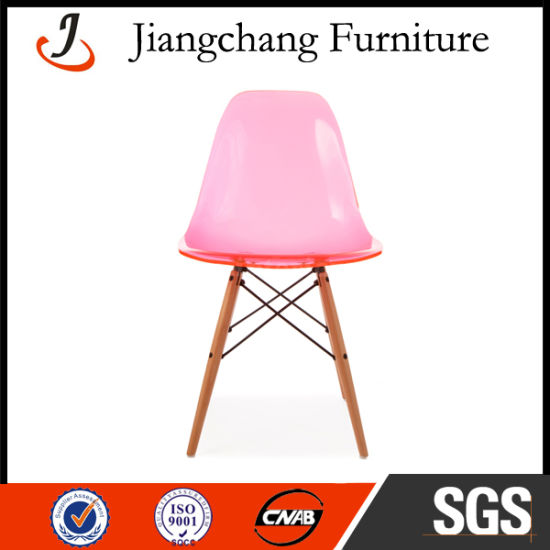 Leisure Office Eames Dsw Side Chair