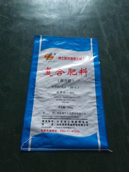 Rice Bag Shandong Ng The Sack Used Pp Woven 50kg Bags