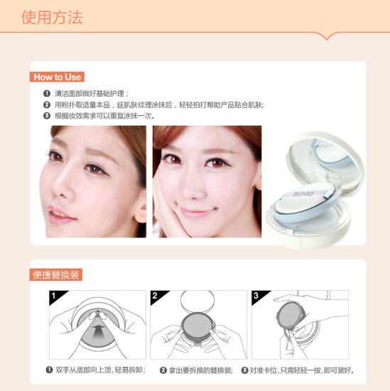 Bioaqua Makeup Cosmetic Bb Cream Waterproof Moistening Foundation Air Cushion pictures & photos