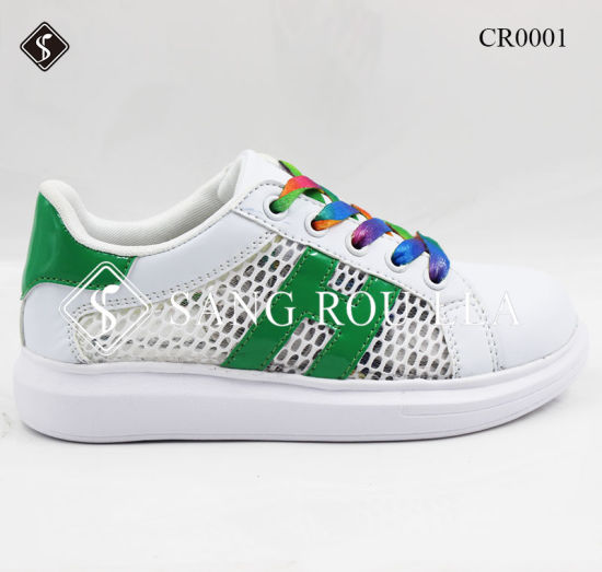 2020 Middle School Students Sports Meeting, Sport Shoes, School Shoes, Shoes Factory