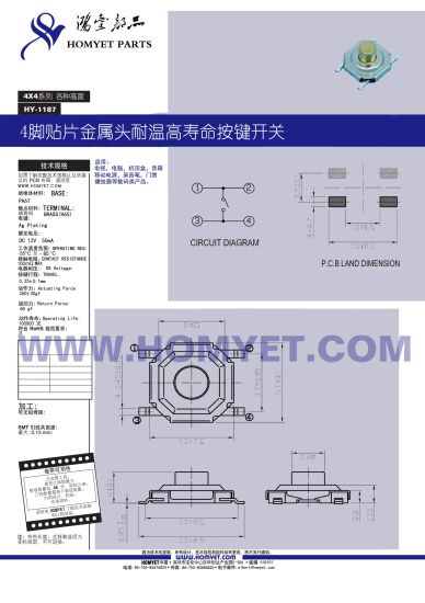 china factory outlet 4pin smt copper button tact switch for digital dorman conduct-tite 84824 rocker switch wiring diagram factory outlet 4pin smt copper button tact switch for digital products