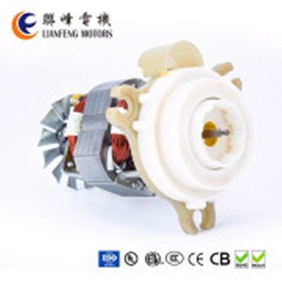 China AC Universal Motor for Juicer Blender 100V/50Hz, 110V/60Hz ...