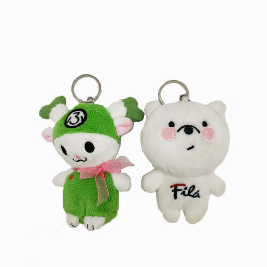 Plush and Stuffed Toys with Keychains Wholesale Custom Cheap Cute Soft Toy