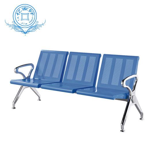 Hospital Medical Office Metal Chair