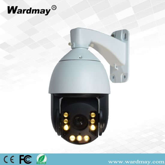 1080P HD Full Color Day & Night 18X Zoom PTZ IP Camera