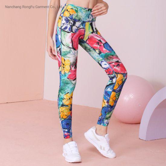 Women's Yoga Sports Fitness Print Quick Dry Slim Pants