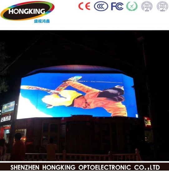 Outdoor High Definition P4.81/P5 /P6 /P8 Full Color Advertising LED Display, LED Video Wall