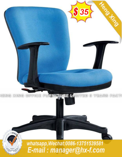 Adjustable Arms Workstation Office Partition Staff Clerk School Fabric Chair