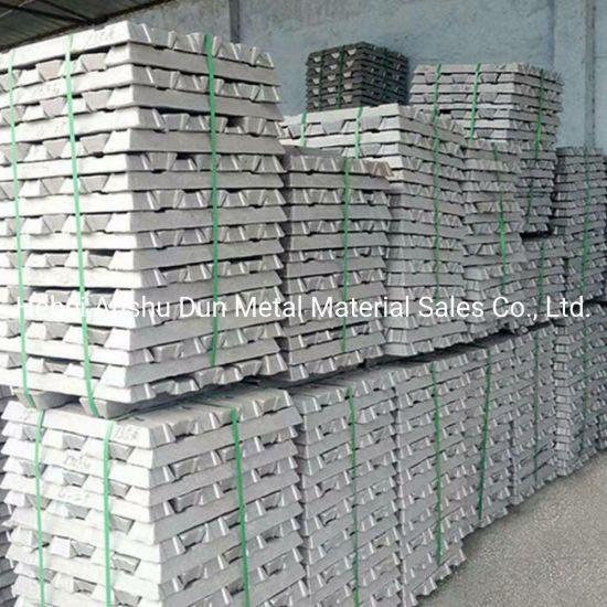 Pure Aluminum Ingot 99.7%, High Quality 99.7% Aluminum Plate