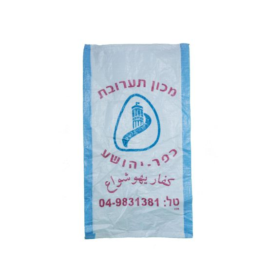PP Woven Bag with Competitive Price for Packaging and Transportation pictures & photos