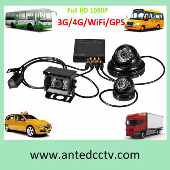 China 4 Channel Mdvr Systems With Gps Tracking For