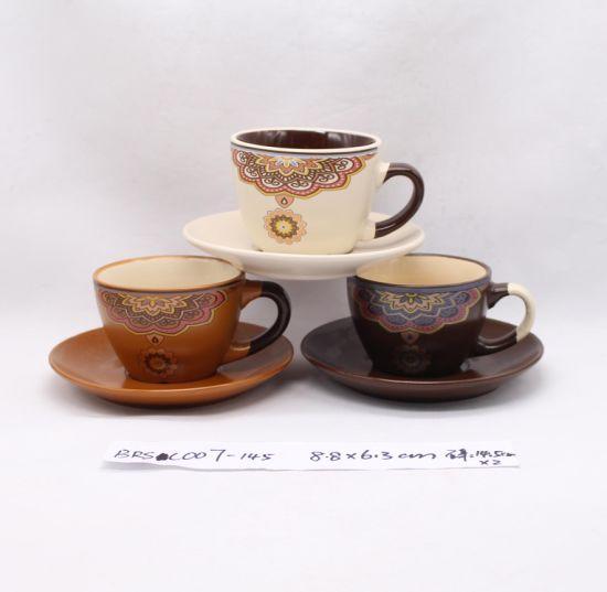 Coffee Design Ceramic Mug