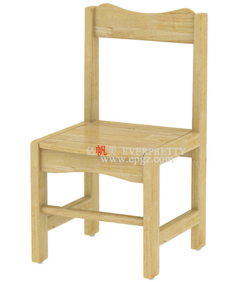 China Strong Hard Wood Children Chair For Sale China Kids Wooden