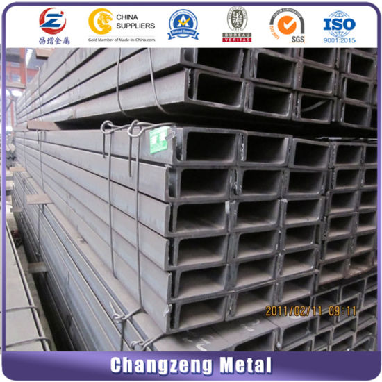 Prime Quality Hot Rolled Channel Steel Bar (CZ-C70)