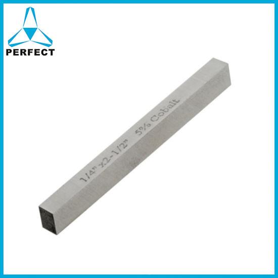 HSS 16mm x 16mm x 200mm Square Lathe Tool Bit Boring Bar Fly Cutter D7W8