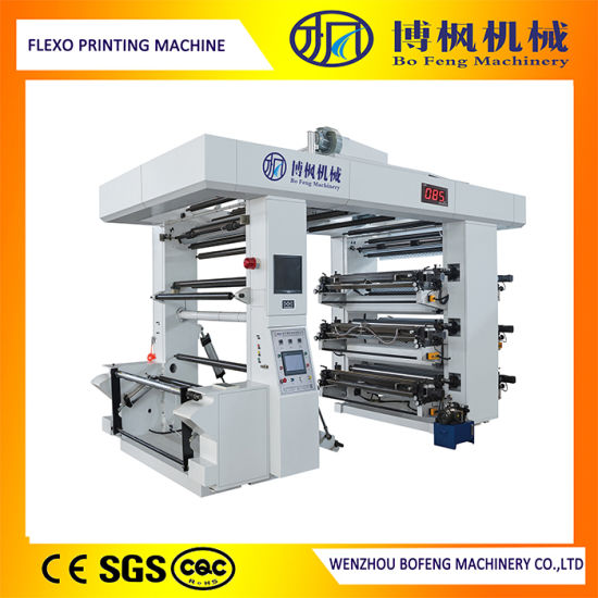 Fast and Convenient Six Color PP Woven Bag Ci Flexo/Flexographic Printing Machine with PLC