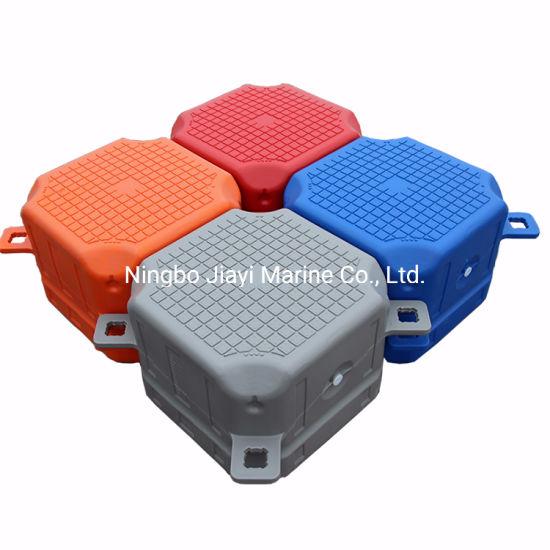Plastic Marina Floating Dock Plastic Pontoon Cubes