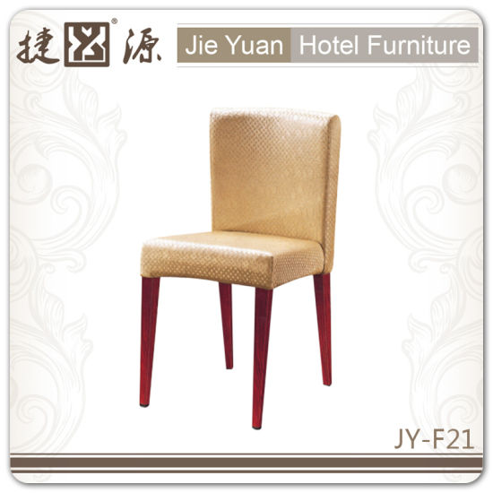 Leisure Hotel Dining Furniture Coffee Chair (JY-F21)