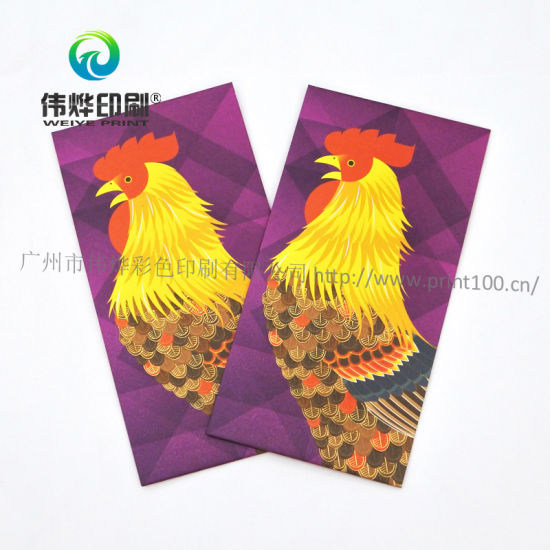 2017 new year red envelope printing for lucky money packaging