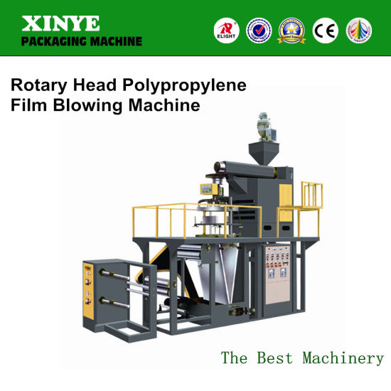 Rotary Head Automatic PP Plastic Film Blowing Making Machine pictures & photos