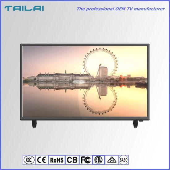 Home Hotel Using 32inch DVB T2 Satellite Dled TV