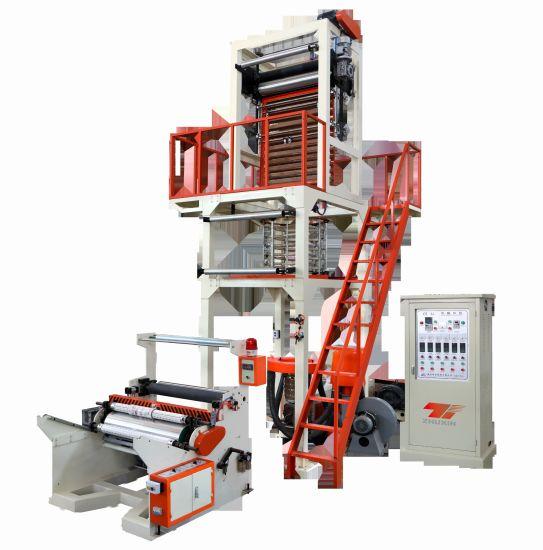Film Blowing machine with Siemens Motor