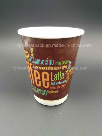 Cheap High Quality Double Wall Cup pictures & photos
