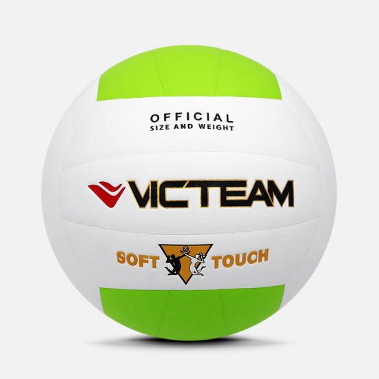 Personalized Pu Foam Leather Training Volleyball