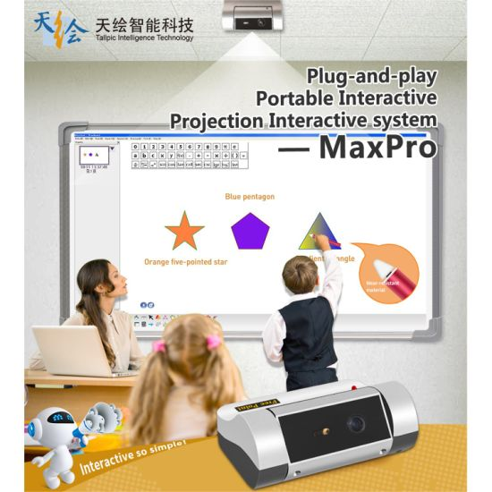 """45""""-120"""" Multi-Touch Interactive Whiteboard Digital Board for Classroom Wireless Optional"""