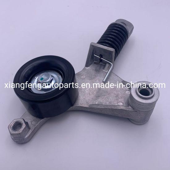 Details about  /AutoStar Belt Tensioner Tightener 1042000570