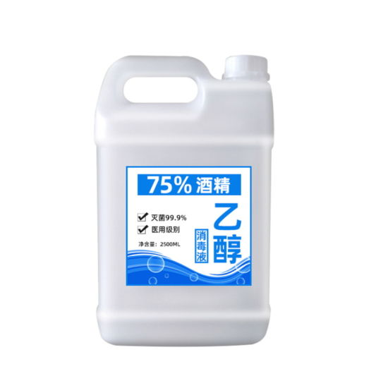 75% Alcohol Barrel Type Disinfectant Household Disinfectant pictures & photos
