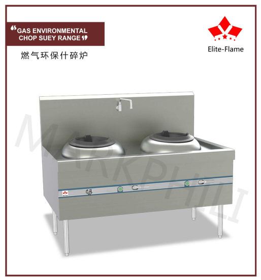 China Gas 1 Ring Environmental Chop Suey Range Solenoid Safety Valve China Commercial Kitchen Equipment Chinese Cooking Range