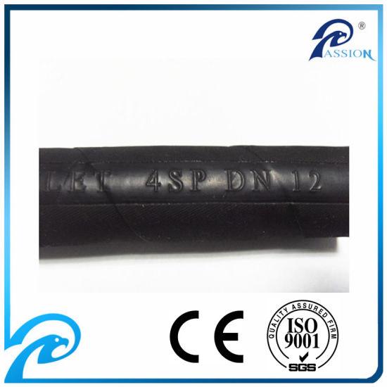 """1"""" Hydraulic Rubber Hose for Hydraulic Fluids Transfering (EN856 4SP)"""