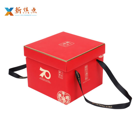 Wholesales Custom Luxury Printing Food Packaging Mooncake Gift Box