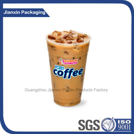 Disposable Plastic PP Coffee Cup pictures & photos