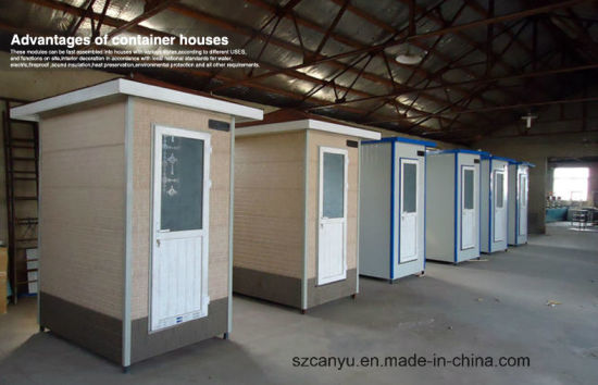 New Design Tiny Movable Toilet pictures & photos