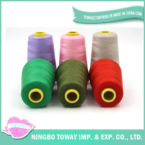 Cone Cheap 40/2 Reflective Polyester Embroidery Sewing Thread pictures & photos