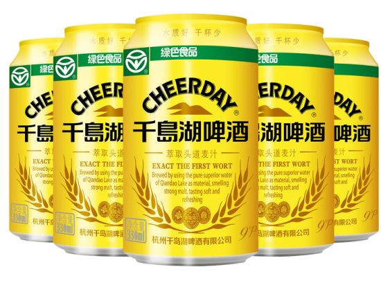 9 Plato Abv3.3% Cheerday Brand Canned Beer pictures & photos