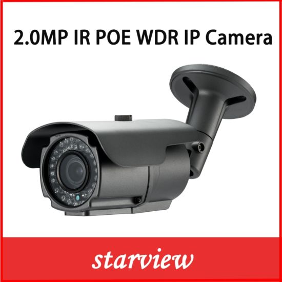 2.0MP IP WDR IR Varifocal Outdoor Bullet CCTV Security Camera pictures & photos