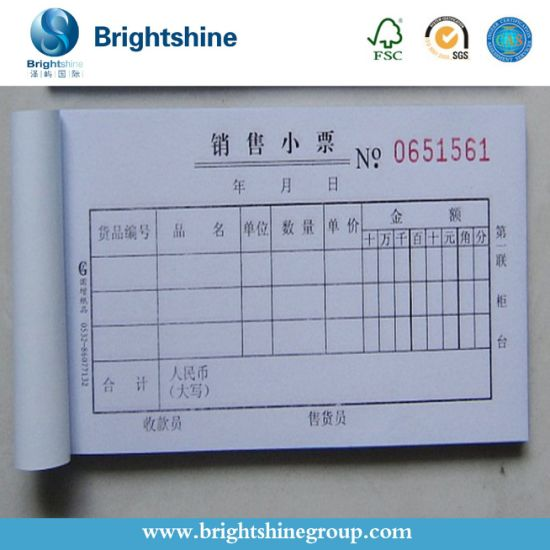 2ply/3ply Printed No Carbon Cash Register Paper for Bank