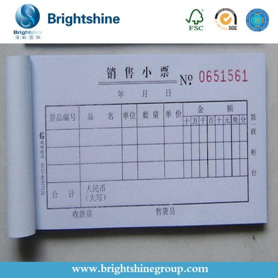 Printed Cash Register Paper for Bank