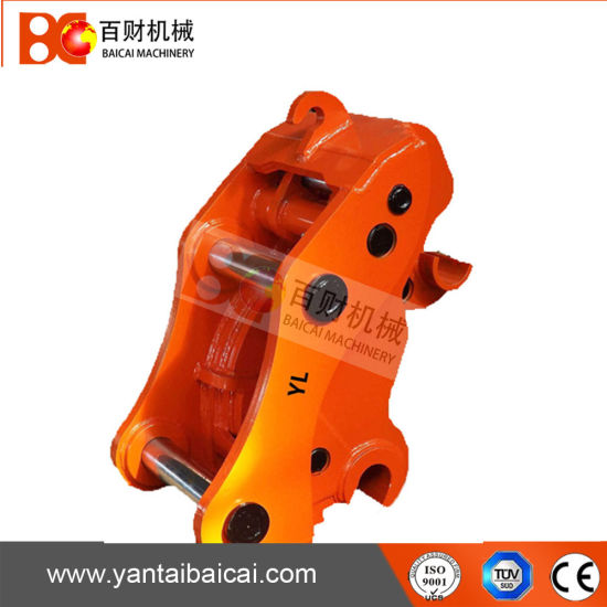 Hydraulic Quick Hitch for Komatsu Small Excavator (YL45) pictures & photos