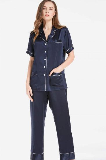 Chic Trimmed Short Sleeve Silk Pajamas Set