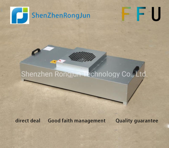 Fan Filter Unit FFU with Aluminum Impeller pictures & photos