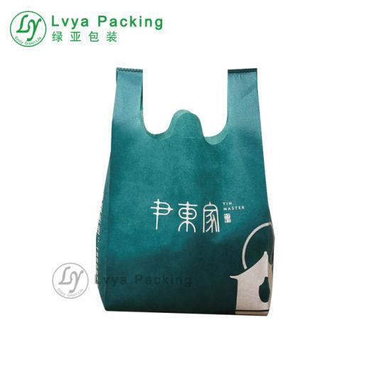 f6bfa3924c4c OEM Promotion Reusable Grocery Eco Vest Foldable Non Woven Shopping Bag