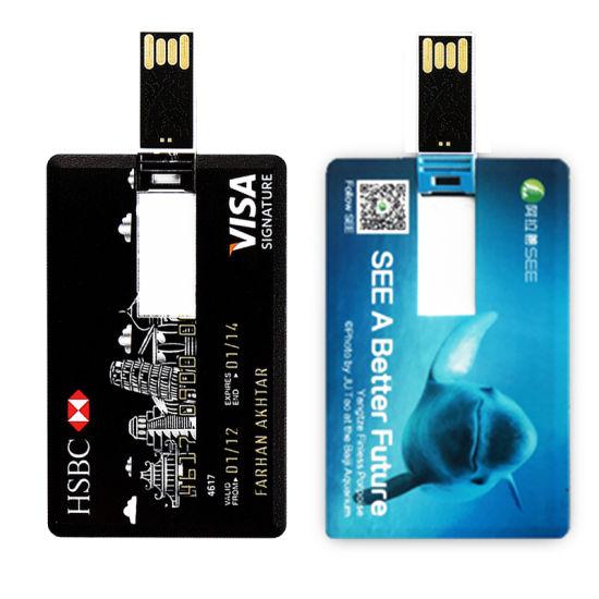 Promotion Gift Business Credit Card USB Flash Drive 8GB 16GB 32GB Pen Drive/USB Pen Drive