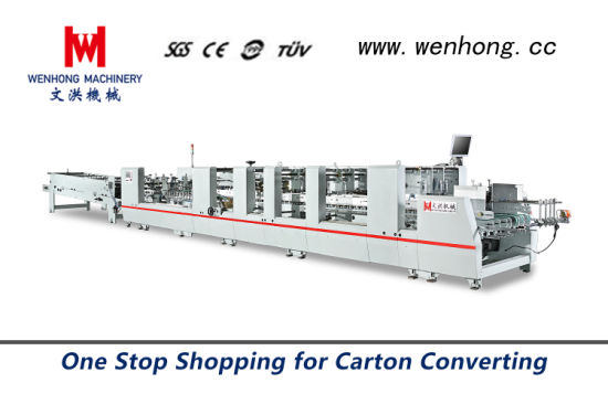 High Efficiency Automatic Folding Gluing Machine (WH-1100W)