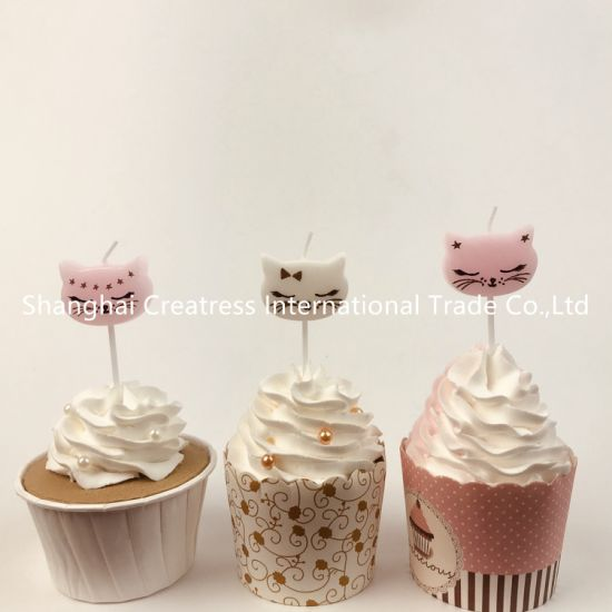 Remarkable China Joyful Animal Print Cartoon Birthday Cake Candle Decoration Funny Birthday Cards Online Elaedamsfinfo