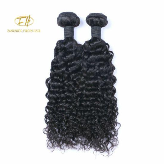 Wholesale Virgin Hair Brazilian Curly Hair Extension
